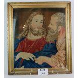 A 19th Century framed biblical wool work
