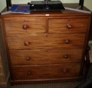 A LARGE LATE 19TH CENTURY MAHOGANY FINISHED CHEST OF FIVE DRAWERS