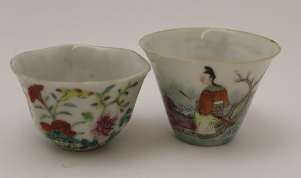 A COLLECTION OF ORIENTAL PORCELAIN WARES, to include lotus saucers with bowls, polychrome floral - Image 6 of 6