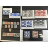 An interesting range of GB stamps from 1924, many uncounted, includes 1934 Seahorses; £1 Silver