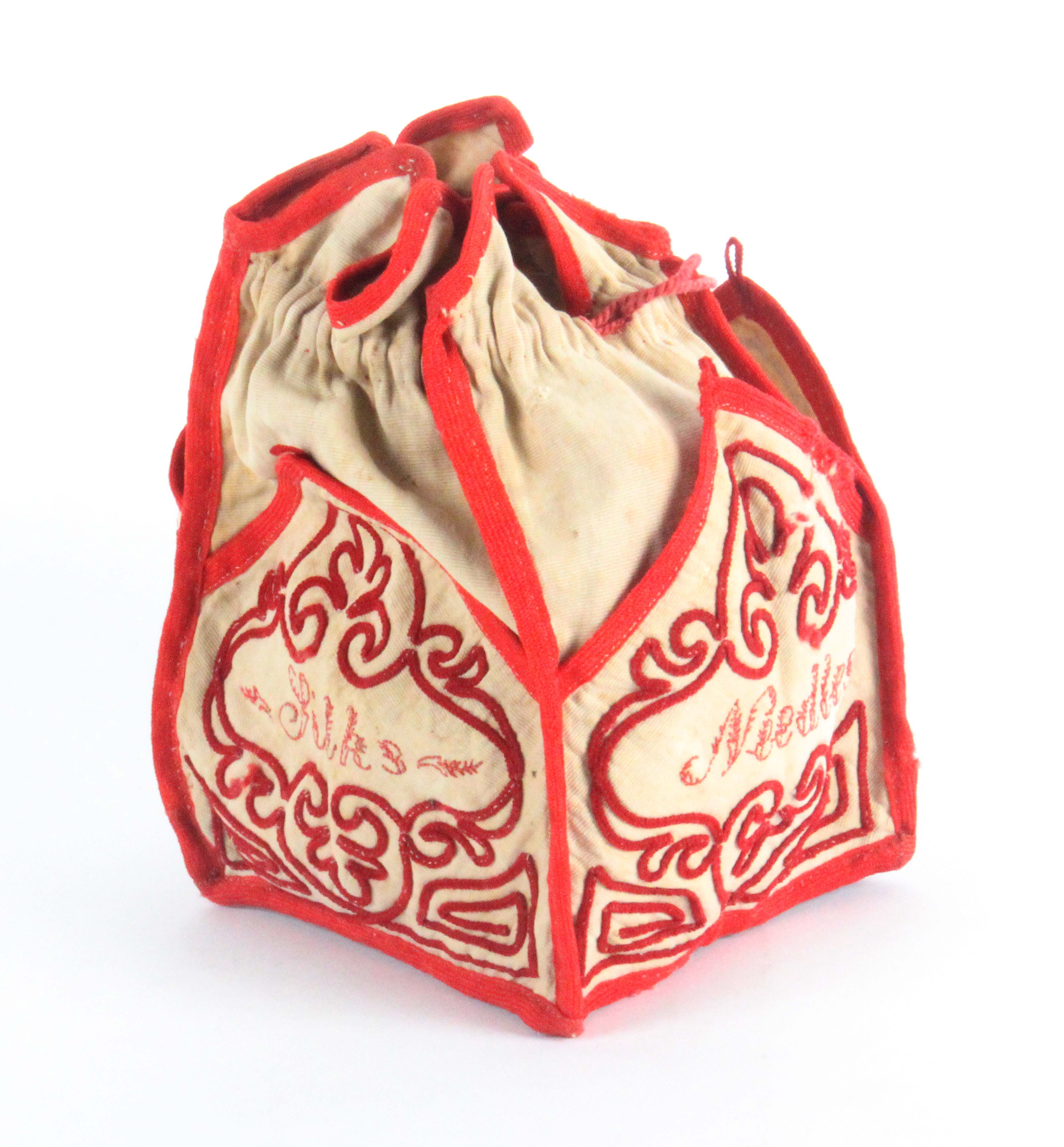 An attractive early 19th Century embroidered sewing bag, of square section in cream cloth edged in - Image 2 of 2