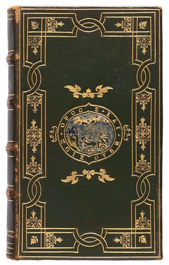 Pompeo Trogo Trogi Pompei Externae historiae in compendium ab Iustino redactae.