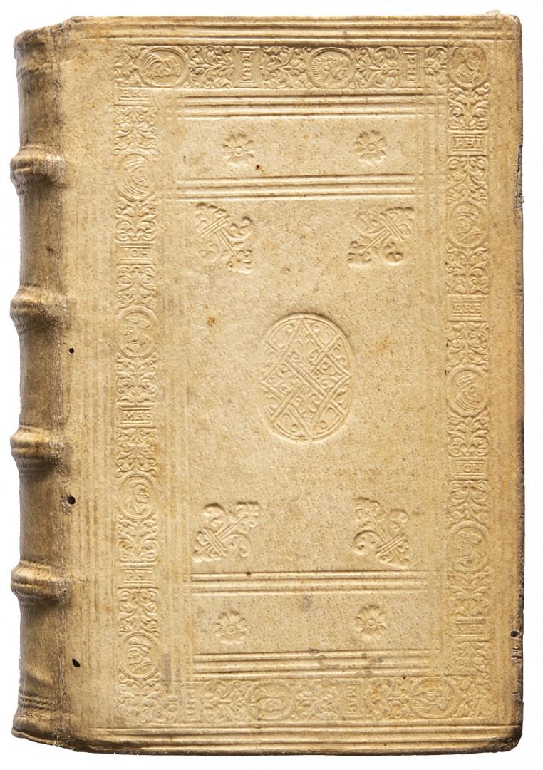 Cardano, Girolamo De rerum varietate, libri XVII. - Image 2 of 2