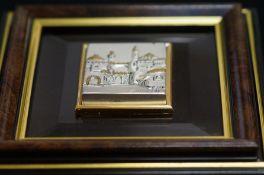 Sterling Silver Jerusalem Plaque - 19cm x 17cm (In