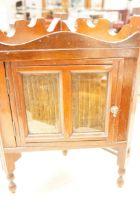 Small Freestanding Cupboard