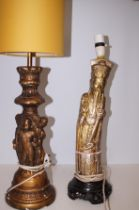 2 Figural Table Lamps (1 Oriental)