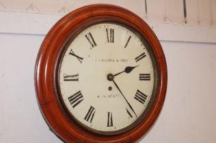 Armstrong & Bros Manchester school clock