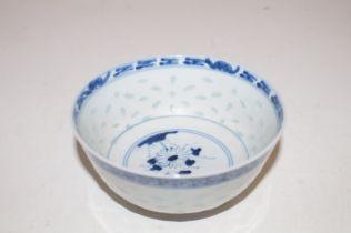Oriental transparent bowl
