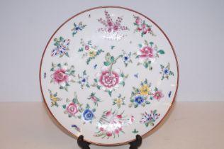 Oriental enamel plaque