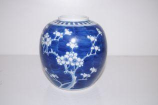 Oriental blue & white orb vase