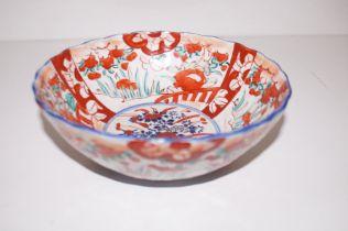 Victorian oriental Imari bowl