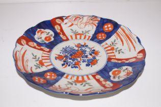 Victorian oriental Imari plaque