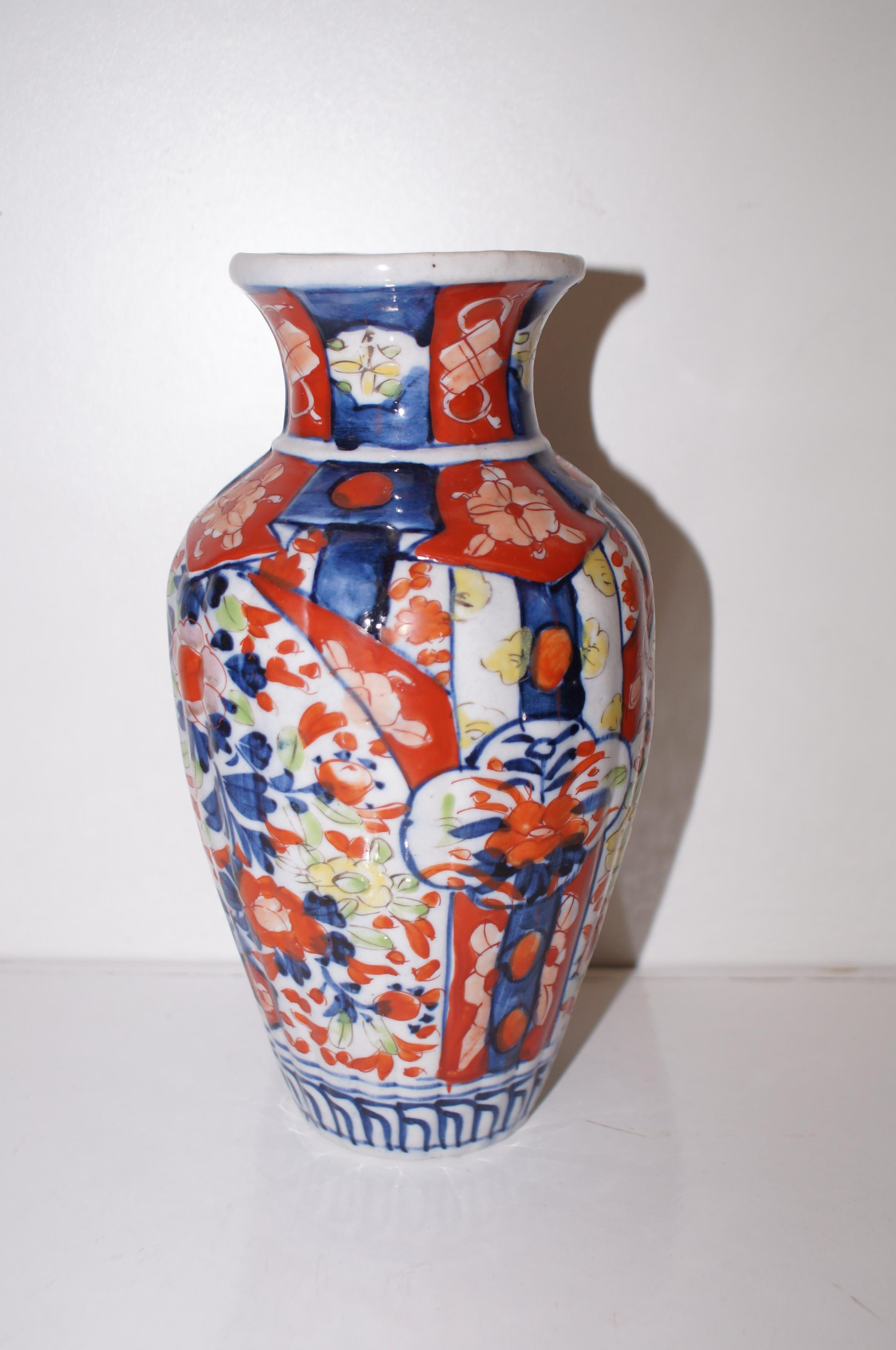 Victorian oriental Imari vase Height 22 cm