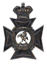 5th AB (Weald of) Kent Rifle Volunteers Victorian helmet plate circa 1880-83. Good scarce die-