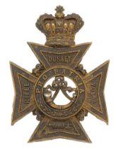 Dorset Rifle Volunteers post 1878 Victorian helmet plate. Good scarce die-stamped blackened brass