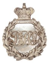 Berkshire Rifle Volunteers Victorian Officer pouch belt plate. Fine scarce die-stamped silvered