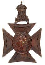 20th Middlesex (Artists) Rifle Volunteers helmet plate 1880-1908. Good scarce die-stamped