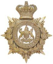 South Africa. Oudtshoorn Rifle Volunteers Victorian helmet plate circa 1890-99. Good scarce die-
