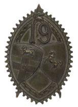 19th (Rochester) Kent Rifle Volunteers shako plate circa 1860-74. Fine rare die-stamped blackened