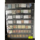 GB stamps - Queen Victoria identified stamps Cat. £900 Early imperfs to surface - printed issues