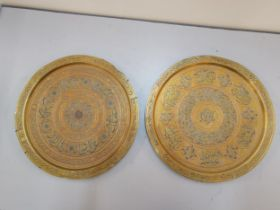 Two Islamic brass chargers, 44cm d Location: LAF