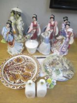 Collectables to include Danbury Mint figures, a Nadal figure, Royal Doulton Mystic Dawn vases and