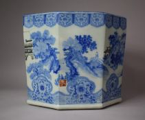 A Large Rectangular Blue and White Oriental Planter with Red Seal Mark to Side Panel, Crack and Loss