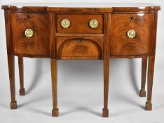 A 19th Century Mahogany Breakfront Sideboard with Two Centre Drawer and Quadrant Side Drawers All