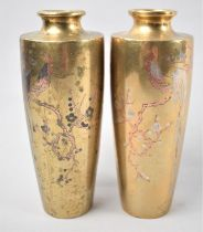 A Pair of Japanese Meiji Period Bronze Vases Having Mixed Metal and Silver Inlay Decoration