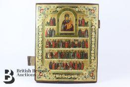 Orthodox All Saints Icon