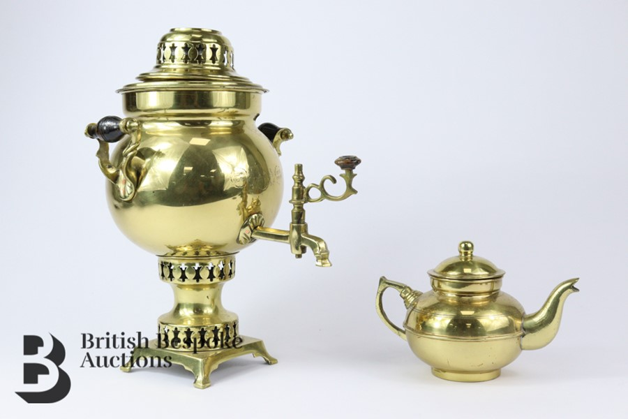 Early 20th Century Small Turkish Samovar