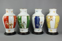 Franklin Mint Okura (Japan) vases