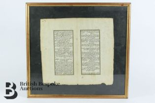 Fragment of Islamic Text