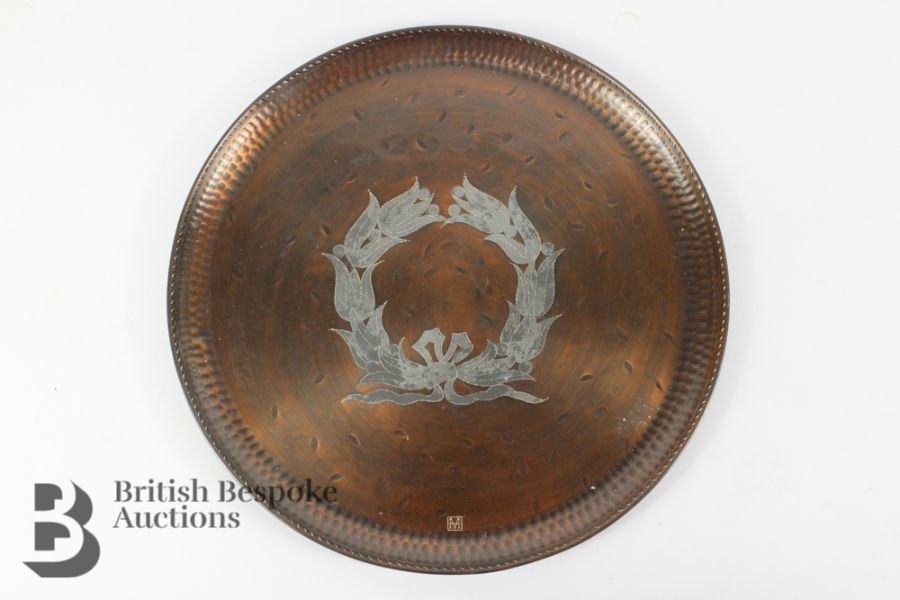 Miscellaneous Brass and Copper - Image 6 of 8