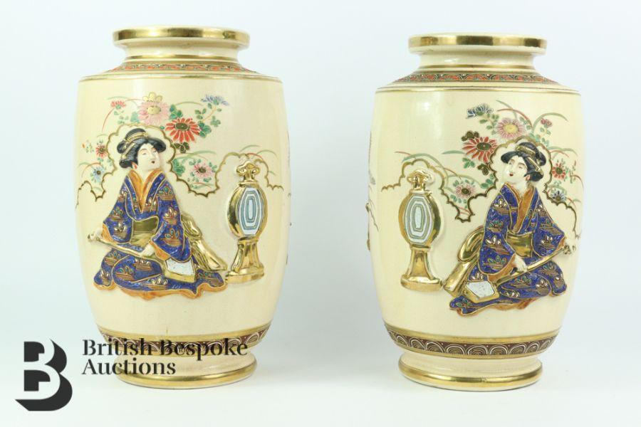 Modern Japanese Satsuma Vases - Image 2 of 3