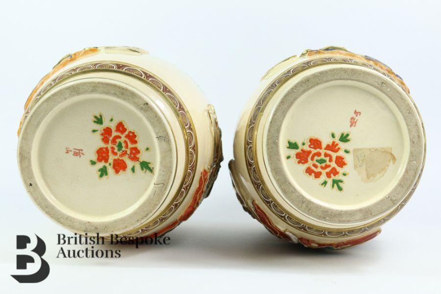 Modern Japanese Satsuma Vases - Image 3 of 3