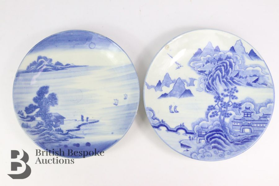 Two 20th Century Japanese Blue and White Plates - Image 3 of 3