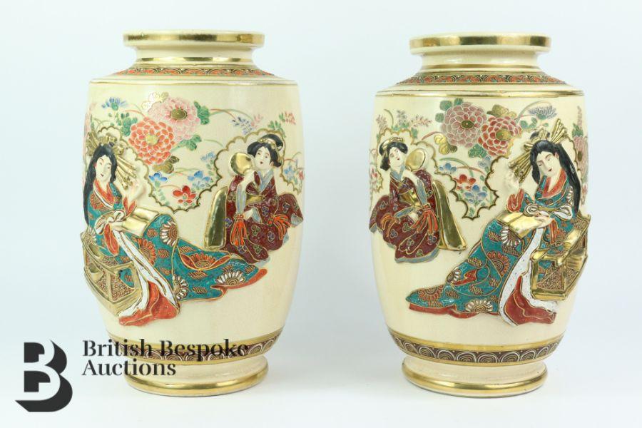 Modern Japanese Satsuma Vases