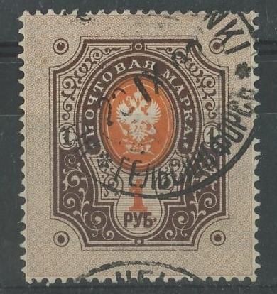 1891 1r orange & brown F/U, fine.