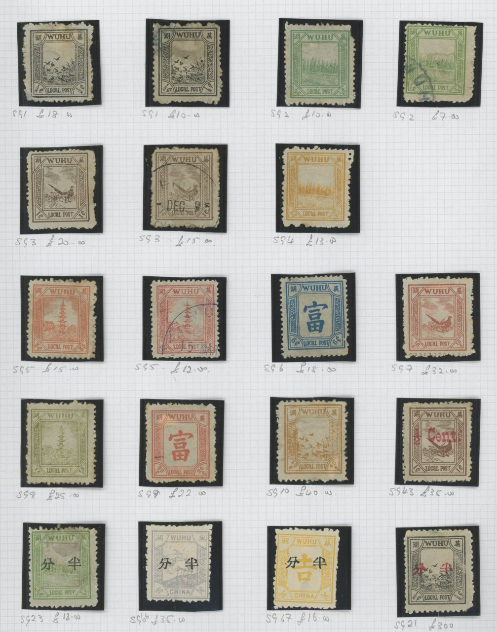 Municipal Posts - Wuhu collection on album pages (27)