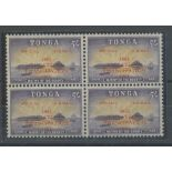 Officials: 1962 5/- orange-yellow & slate-lilac block of 4,