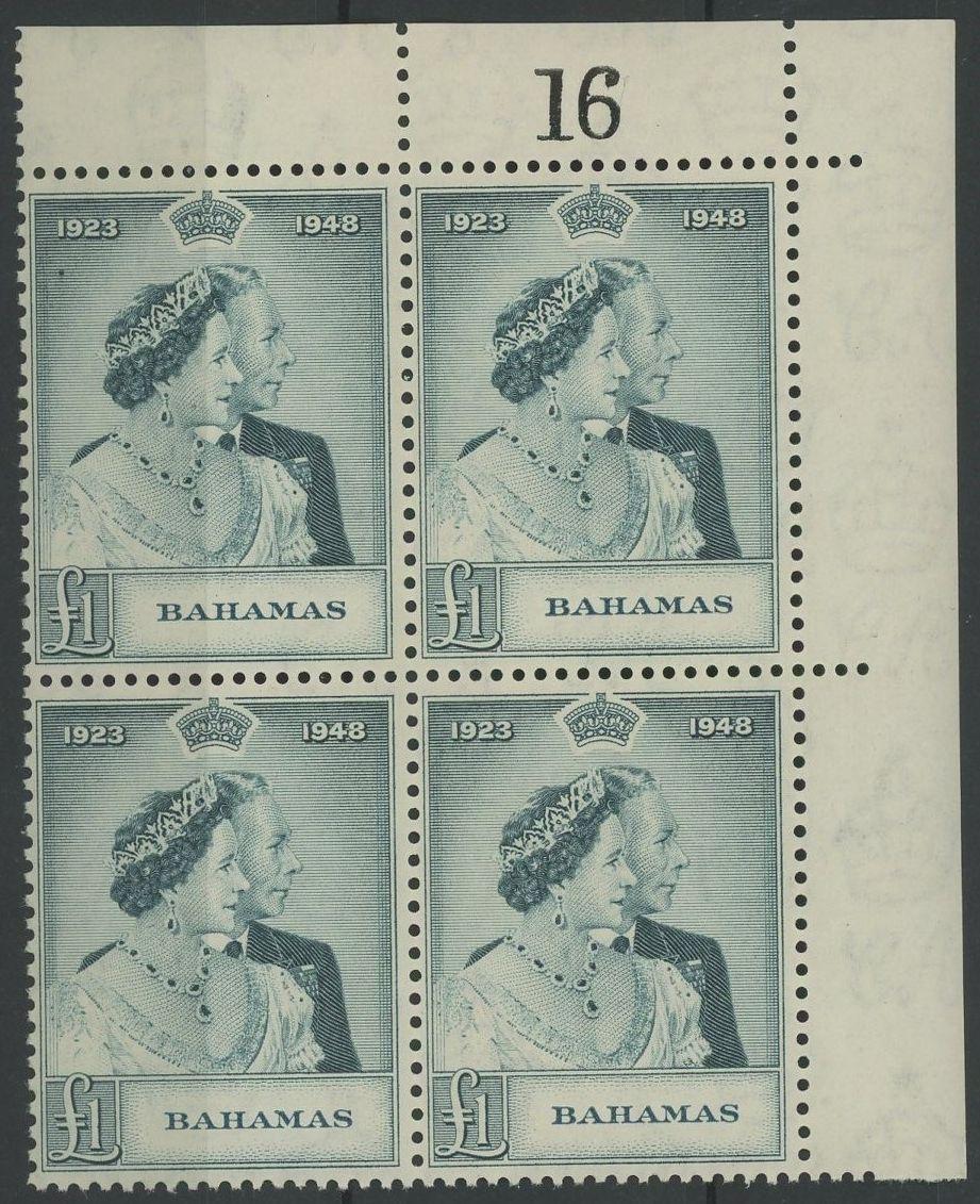 1948 Silver Wedding £1 slate-green top right corner block of 4 U/M, fine.