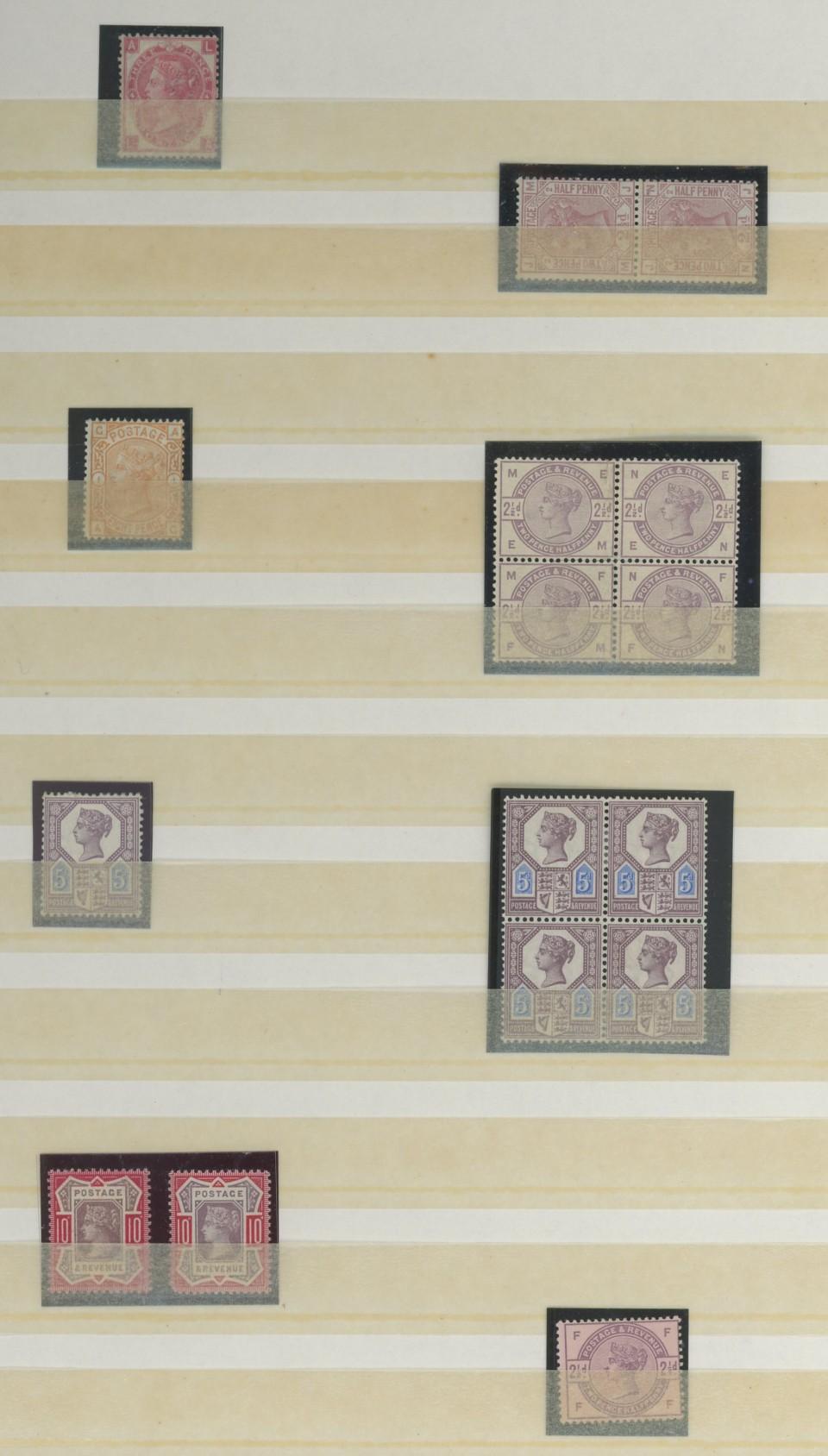 Better Mint range incl. multiples, colour trial, 1887 5d Die I, etc.