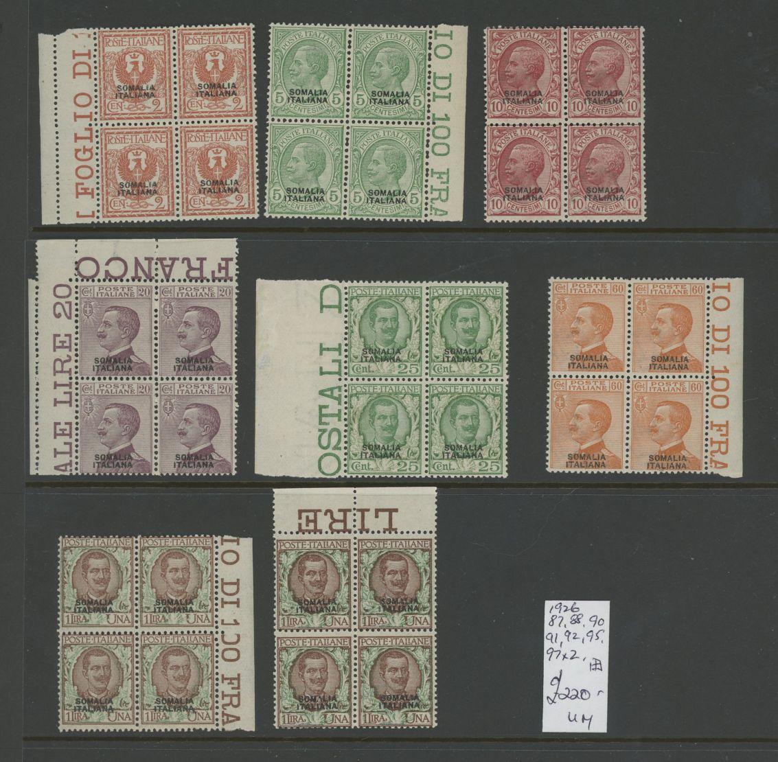 Somalia: 1926-30 2c orange-brown, 5c green, 10c rose, 20c purple, 25c green & yellow-green,
