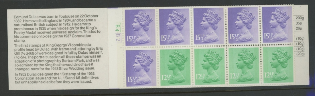 1982 Edmund Dulac Cyl B4B2 left margin booklet with reversed phosphor bands, perfs 3/2/1.