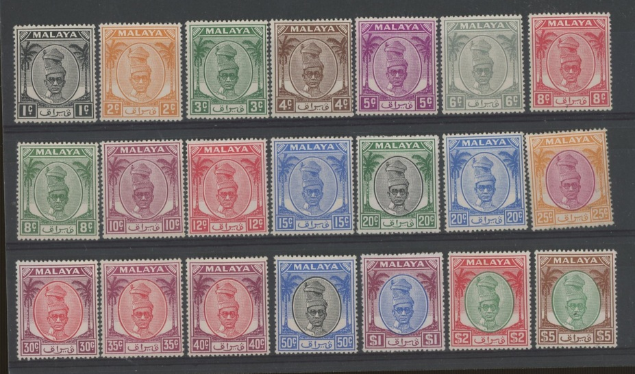 1950-56 set Mint.