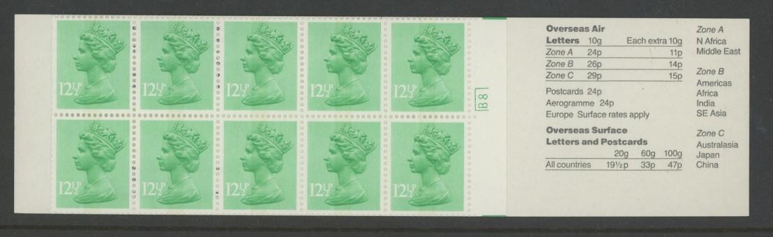 £1.25 No. 6 Castle Museum York R/M cyl.