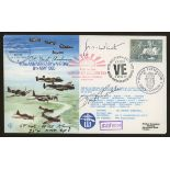 1985 VE Day cover signed by 3 USA Aces. Address label, fine.