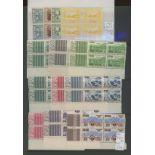 1948 Olympic Games set in blocks of 4 & 1951 UPU overprint set lower left corner blocks of 4.