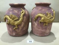 TWO POTTERY VASES WITH EMBOSSED DRAGONS TO THE SIDES 23CM